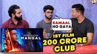Mission Mangal 200 CRORE | Akshay Kumar Fans Reaction | Khiladi Kumar's 1st Film
