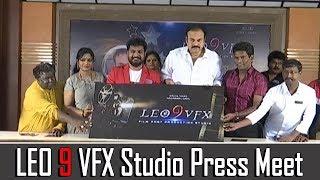 LEO 9 VFX Studio Press Meet | NagaBabu