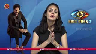 8th Week Nomination Process || BiggBoss 3 Analysis || Bhavani HD Movies