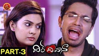 Dil Deewana Part 3 || Latest Full Movies || Raja Arjun Reddy, Abha Singhal, Neha Despande