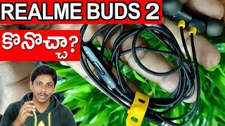 Realme buds 2 pros and cons telugu