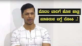 Actor Loki About his role in Takker movie | Top Kannada TV