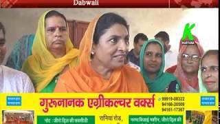 अशोक अरोडा के इस्तीफे और इनैलो जजपा के एक होने पर नैना चैटाला का बयान