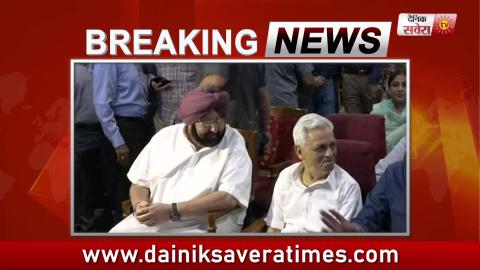 Breaking: विधायकों को Cabinet Rank के विरोध में Vidhan Sabha Speaker को मिला Akali Dal