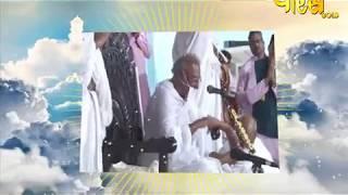 श्री सौभाग्य मुनि जी प्रवचन | Shri Saubhagya Muni Ji Pravachan Ep-24