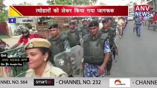 पंजाब की अब तक की बड़ी ख़बरे || ANV NEWS PUNJAB
