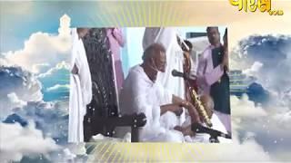 श्री सौभाग्य मुनि जी प्रवचन | Shri Saubhagya Muni Ji Pravachan Ep-23
