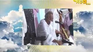 श्री सौभाग्य मुनि जी प्रवचन | Shri Saubhagya Muni Ji Pravachan Ep-22