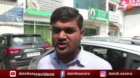 Ludhiana के सरकारी दफ्तर में Patwari पर अज्ञात लोगों ने किया जानलेवा हमला
