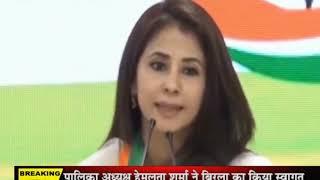 उर्मिला मातोडकर को रास नहीं आई राजनीति,5 महीने बाद काँग्रेस से तोड़ा दामन
