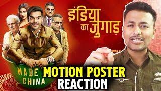Made In China Motion Poster REACTION | REVIEW | Rajkummar Rao, Boman, Mouni | Diwali 2020
