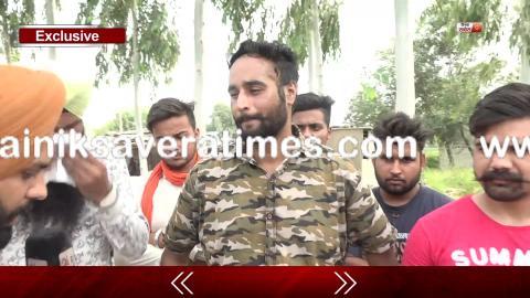 Exclusive : Mohali Border ਤੇ Rami Randhawa ਦੇ Supporters ਹੋ ਰਹੇ ਇਕੱਠੇ | Dainik Savera