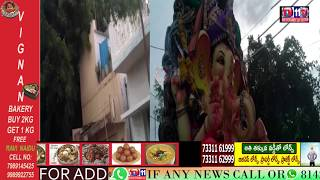 GANESH NIMAJJAN CELEBRATIONS AT ATMAKURU MUNICIPALITY | WANAPARTHY | TELANGANA