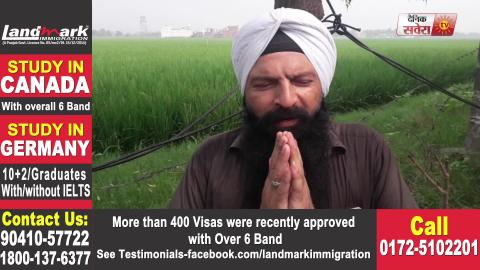 धमकियां देने वालों को Pakistan के Ex. MLA Baldev Kumar ने दिया जवाब