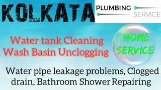 KOLKATA   Plumbing Services ~Plumber at your home~   Bathroom Shower Repairing ~near me ~in Building
