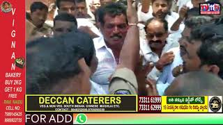 PROTEST AGAINST CENTRAL & STATE GOVTS DECISION OF DIGGING URANIUM IS SUCCESSFUL | NAGAR KURNOOL