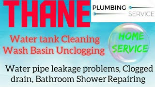 THANE   Plumbing Services ~Plumber at your home~ Bathroom Shower Repairing ~near me ~in Building 1