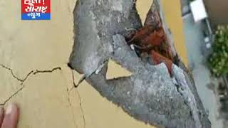 અમદાવાદના બોપલ ખાતે બિલ્ડિંગમાં બે વખત વીજળી પડી
