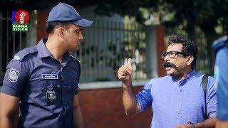 মোশাররফ করিম বোবা সেজে কি করলো দেখুন | 3 2 1 0 Action | BV Entertainment | funny clips