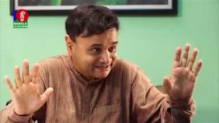 বাসা ভাড়া নেয়ার জন্য কি করলো দেখুন   Choritro Varatia   BV Entertainment   funny clips