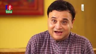 বউকে পাগল সাজিয়ে কিভাবে বেঁচে গেলেন ডা. এজাজ! | Choritro Varatia | BV Entertainment | funny clips