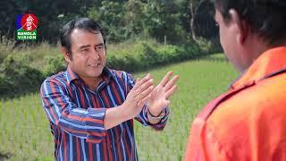 শামীম জামান কিভাবে ভুল ইংরেজি বলে দেখুন |  Funny Clip | Catam Ghor | BanglaVision Entertainment|2019
