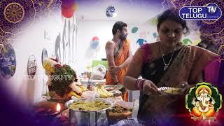 Top Telugu TV 9th Day Ganesh Pooja Celebrations   Ganesh Nimajjanam 2019   Ganapathi Nimajjanam 2019