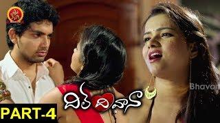 Dil Deewana Part 4 || Latest Full Movies || Raja Arjun Reddy, Abha Singhal, Neha Despande