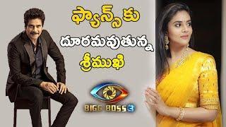 Srimukhi Weird Behaviour in BiggBoss House || BiggBoss 3 Analysis || Bhavani HD Movies