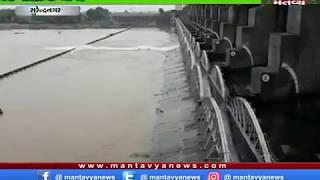 #Surendranagar: વડોદ ડેમ થયો ઓવરફ્લો