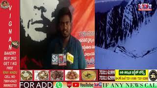 HIGHEST PEAK IN LADAKH MOUNT STOK KANGRI CLIMBED BY MALLIKARJUN | KALWAKURTHY | NAGARKURNOOL