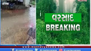 પોરબંદરના કુતિયાણા માં 2.5 ઇંચ વરસાદ સવારે 10 થી 12 ની વચ્ચે ધોધમાર વરસાદ