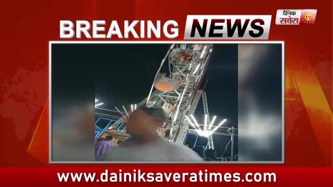 Breaking: Jalandhar के Famous सोढल मेले में झूला टूटने से 3 बच्चे घायल