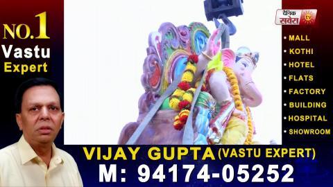 Exclusive: देखिए Bathinda में अनोखे ढंग से किए गए Ganpati Visarjan की तस्वीरें