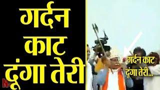 Haryana CM Manohar Lal Khattar का वीडियो वायरल, जानिए पूरा माजरा || Navtej TV ||