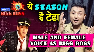 Bigg Boss 13 To Have Female Bigg Boss Voice As Instructor | Salman Khan's Show