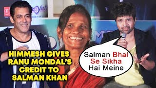 Himmesh Reshammiya Gives Ranu Mondal's CREDIT To Salman Khan | Teri Meri Kahani Song Launch