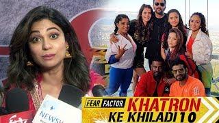 Shamita Shetty Reaction On Khatron Ke Khiladi Season 10 | Karan Patel | Rohit Shetty