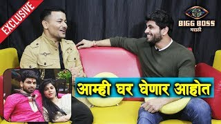 Shiv Thakare Most Thrilling Interview Ever With Rahul Bhoj | Bigg Boss Marathi 2 Winner