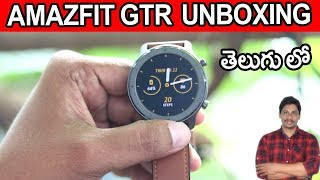AMAZFIT GTR Smart Watch Unboxing telugu
