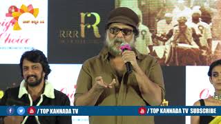 Ravichandranna Excellent Words About Pailwaan Movie | Pailwaan Pre Release Function | Kiccha Sudeepa
