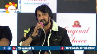 Sudeep Extraordinary Speech About Pailwaan Movie || Pailwaan Pre Release Function | Kiccha Sudeepa