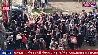 INN24 - इमाम हुसैन के गम में मातम   अकोला में उमड़ी भारी भीड़   निकाला गया मातमी जुलूस