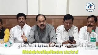 भाजपा के घंटानाद आंदोलन पर कांग्रेस का पलटवार, वे खूब घंटा बजाएं हम उनका ढोल बजाएंगे