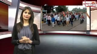 धार में भारतीय जनता पार्टी के प्रांत व्यापी आव्हान के तहत कमलनाथ सरकार के खिलाफ घंटानाद प्रदर्शन