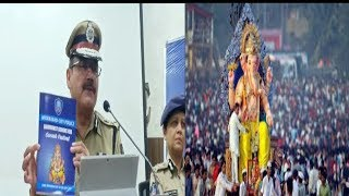 Hyd Cp Anjani Kumar Held Meeting On Ganesh Idols Immersions In Hyd City | @ SACH NEWS |