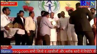 जांजगीर-चाम्पा/वेलफिशर फाउन्डेशन के द्वारा शिक्षकों का गौरव अवार्ड से सम्मानित किया गया