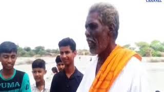 Rajula |Abdasa|Mangrol|Bagasra | heavy rain | ABTAK MEDIA