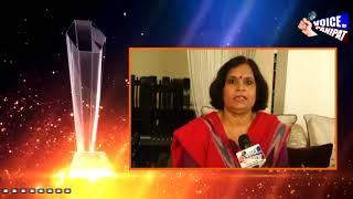 महिला रत्न अवॉर्ड' कार्यक्रम के लिए पूर्व शिक्षा अधिकारी सरोज बाला गुर ने दी शुभकामनाएं