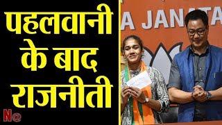 दंगल गर्ल बबीता फोगाट का इंस्पेक्टर पद से इस्तीफा, लड़ सकती हैं चुनाव || Haryana Chunav 2019 ||
